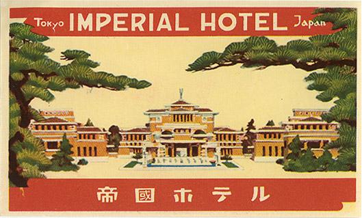 imperialhotel2.jpg