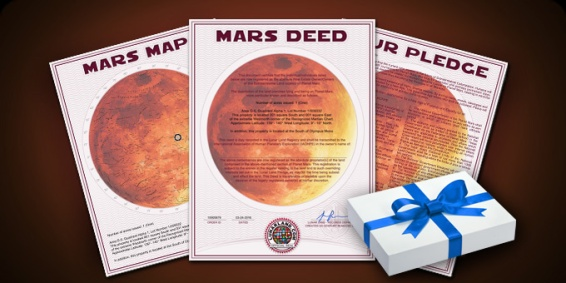 buy_mars_land_standard_gift_package